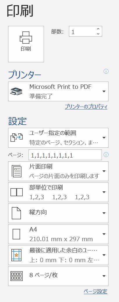 f:id:shikaku:20201023231305p:plain