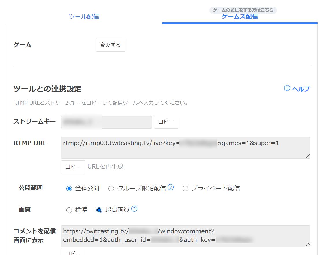 f:id:shikaku:20201219132353p:plain