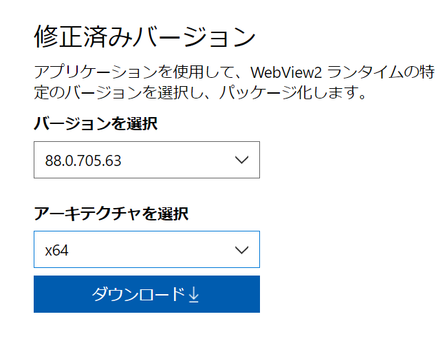 f:id:shikaku:20210210103518p:plain