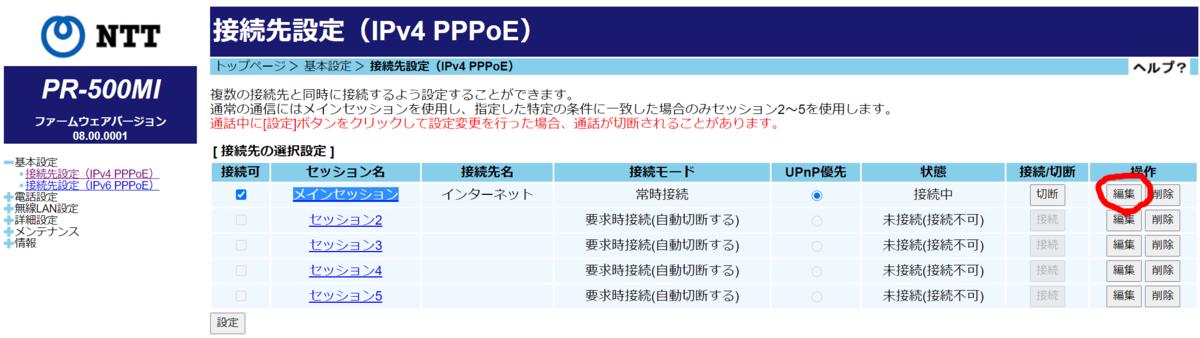 f:id:shikaku:20210301175741p:plain
