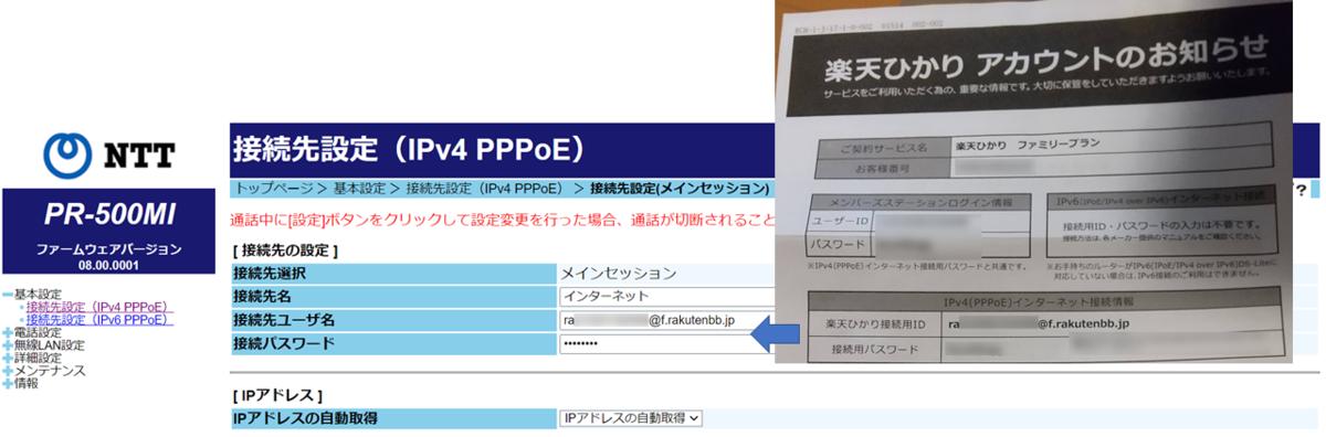 f:id:shikaku:20210301180133p:plain
