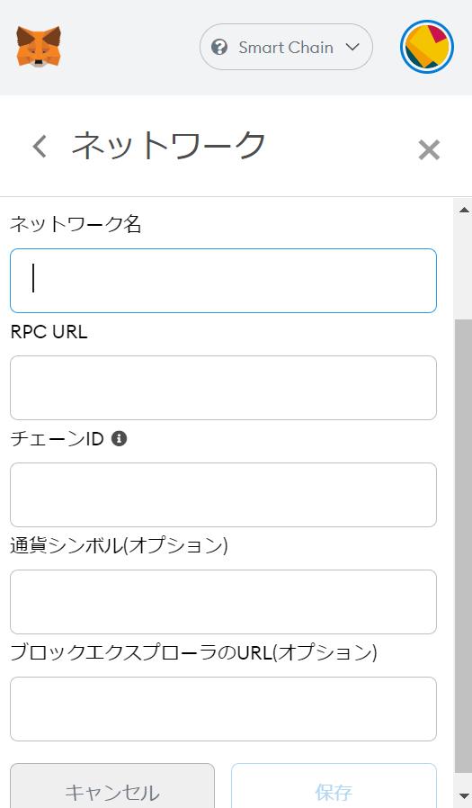 f:id:shikaku:20210510141128p:plain