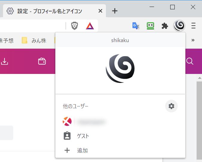 f:id:shikaku:20210520130210p:plain