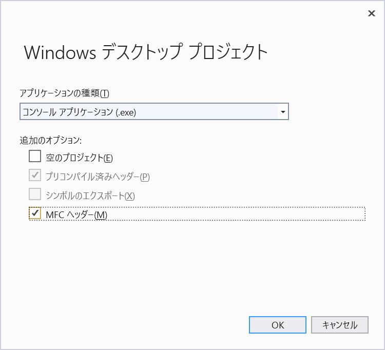 f:id:shikaku:20210902142453p:plain