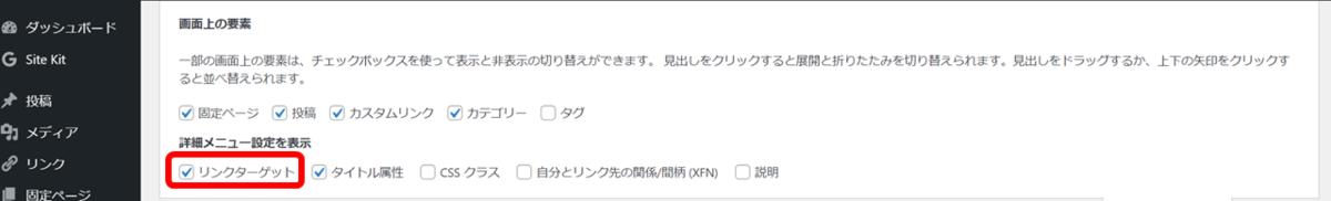f:id:shikaku:20210906093305p:plain