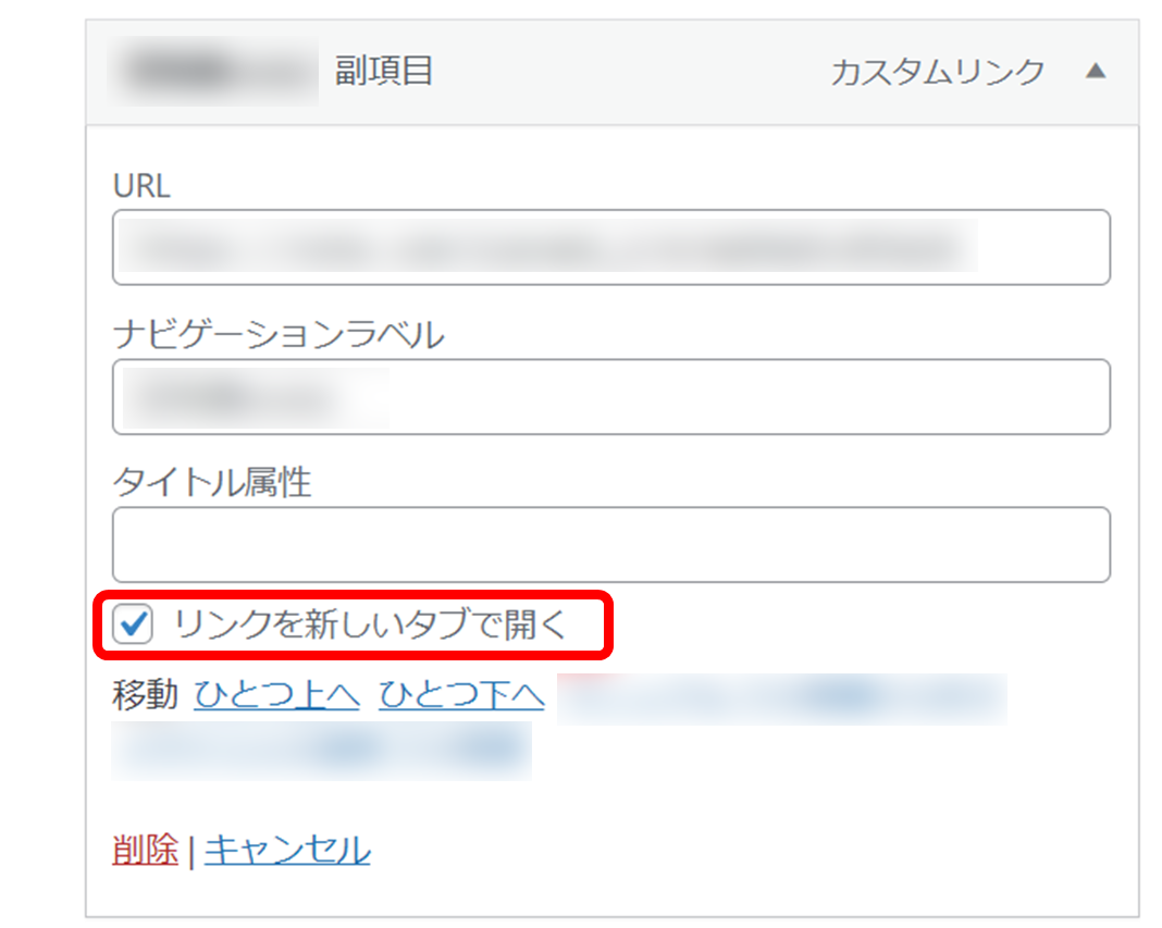 f:id:shikaku:20210906093622p:plain