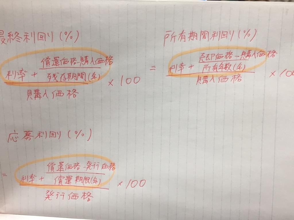 f:id:shikaku_biyou:20180918191808j:plain