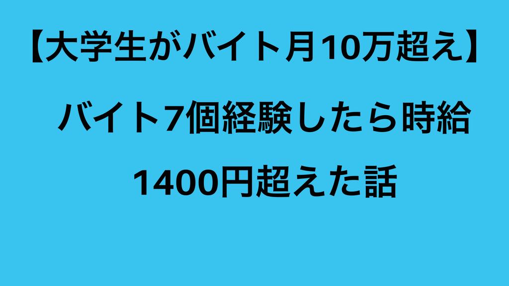 f:id:shikaku_biyou:20180919085911p:plain