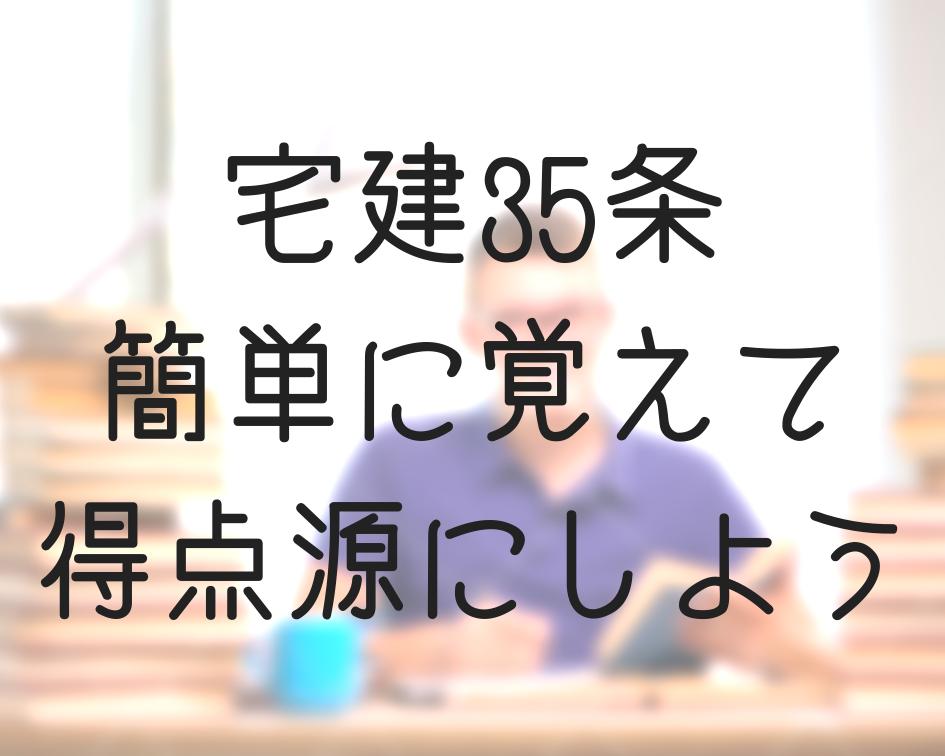 f:id:shikaku_biyou:20180930194923p:plain