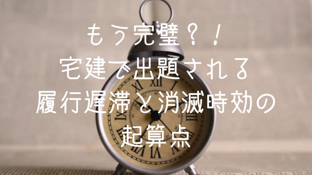 f:id:shikaku_biyou:20181011190008p:plain