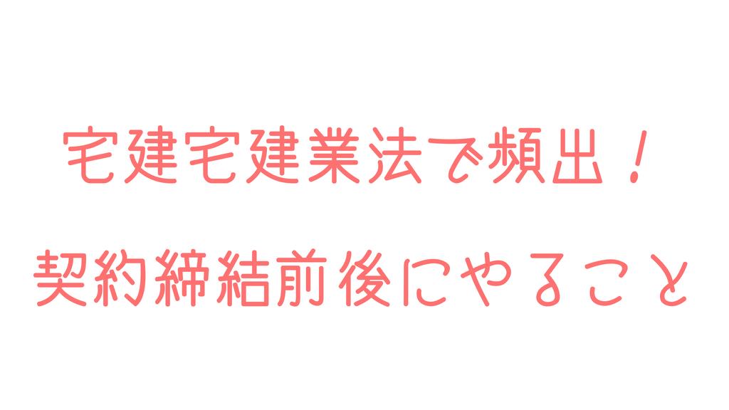 f:id:shikaku_biyou:20181012215833p:plain