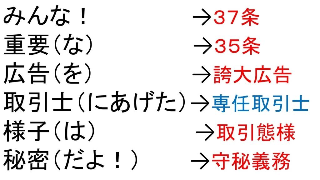 f:id:shikaku_biyou:20181013212309j:plain