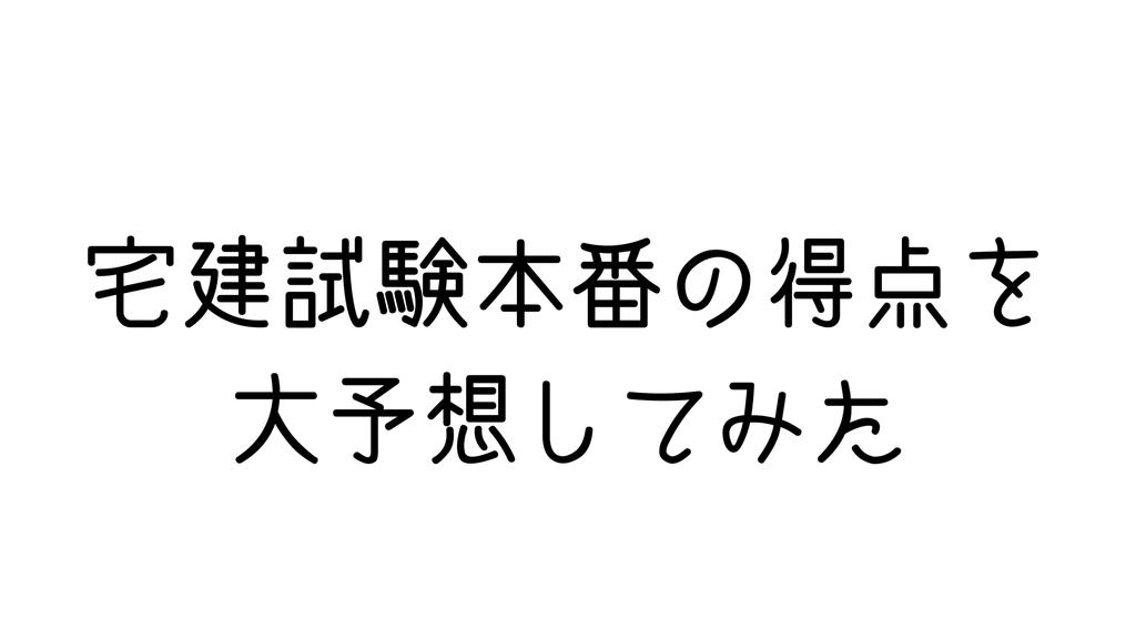 f:id:shikaku_biyou:20181014152950p:plain