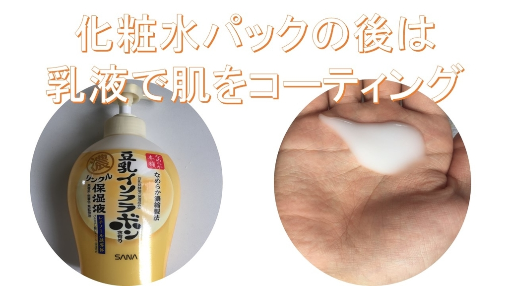 f:id:shikaku_biyou:20181029161405j:plain