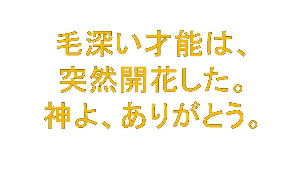 f:id:shikaku_biyou:20181106203307j:plain
