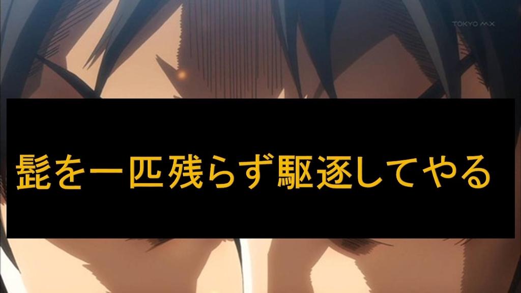 f:id:shikaku_biyou:20181106215827j:plain