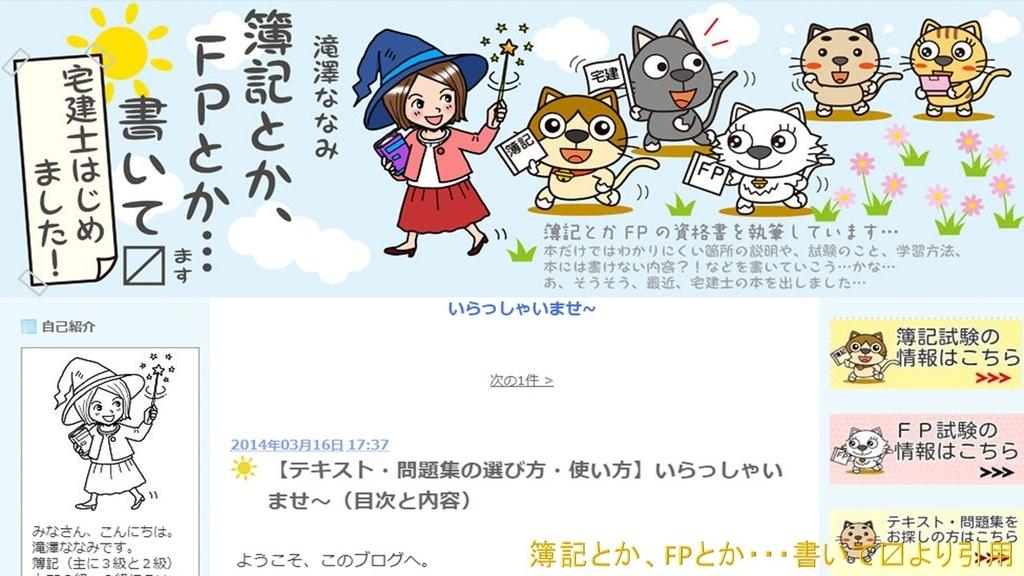f:id:shikaku_biyou:20181117172542j:plain