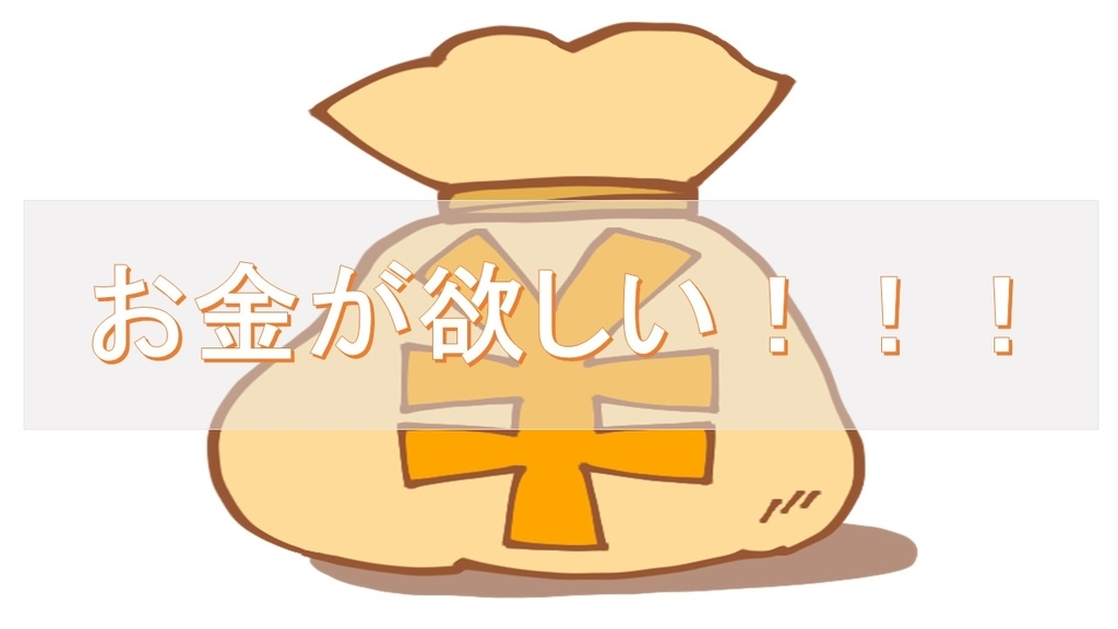 f:id:shikaku_biyou:20181219121524j:plain