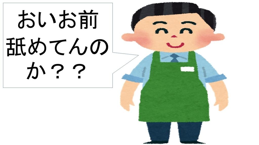 f:id:shikaku_biyou:20181219122019j:plain