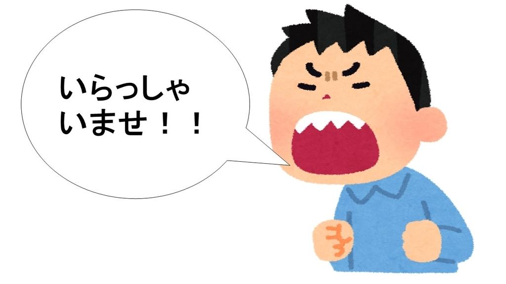 f:id:shikaku_biyou:20181219123215j:plain