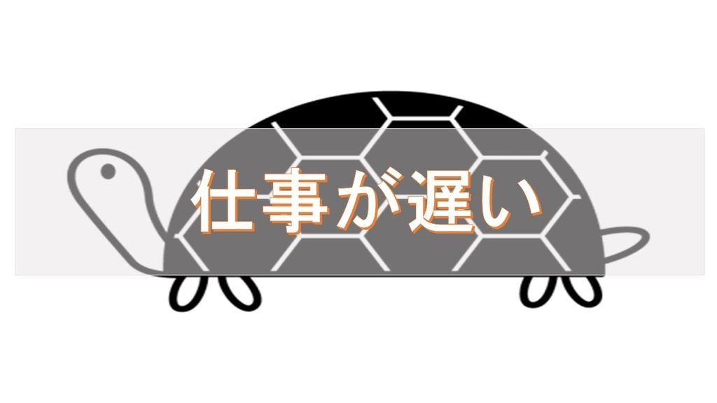 f:id:shikaku_biyou:20181219123457j:plain