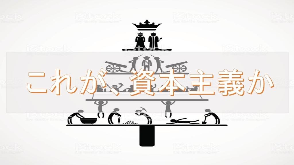 f:id:shikaku_biyou:20181219125347j:plain