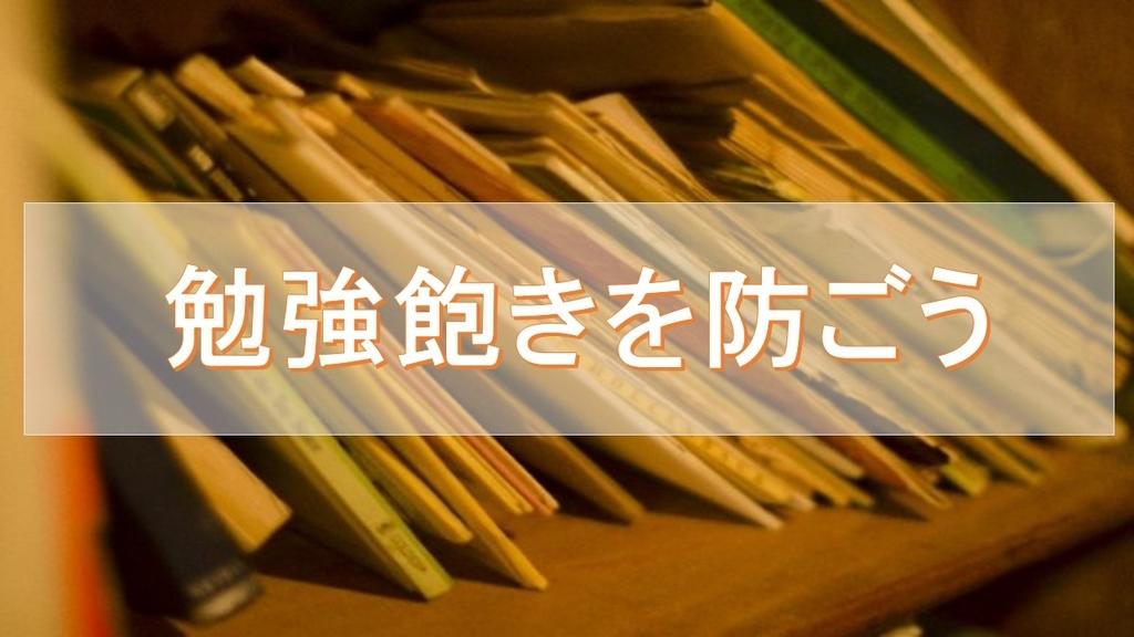 f:id:shikaku_biyou:20181226143044j:plain