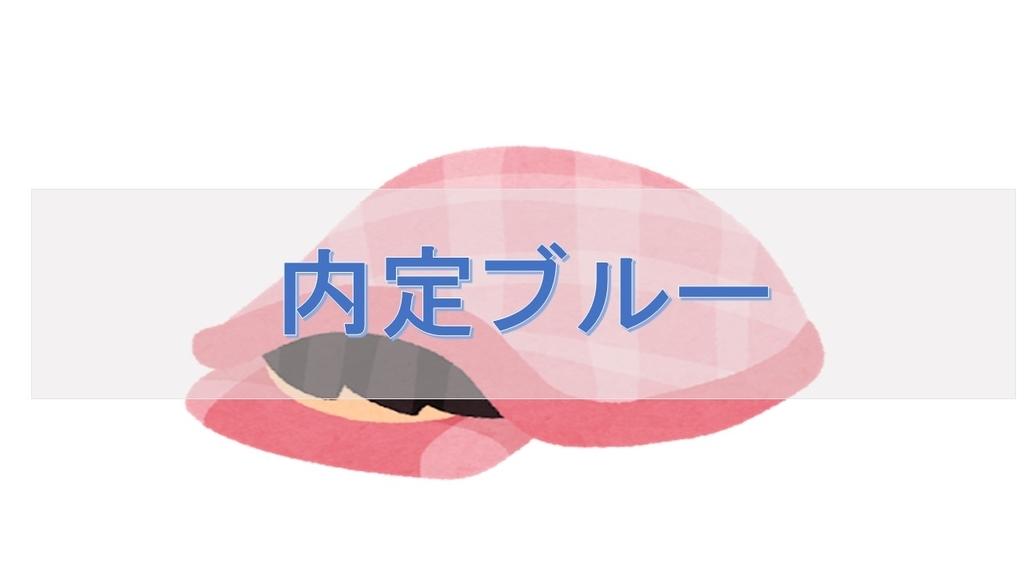 f:id:shikaku_biyou:20181230203924j:plain