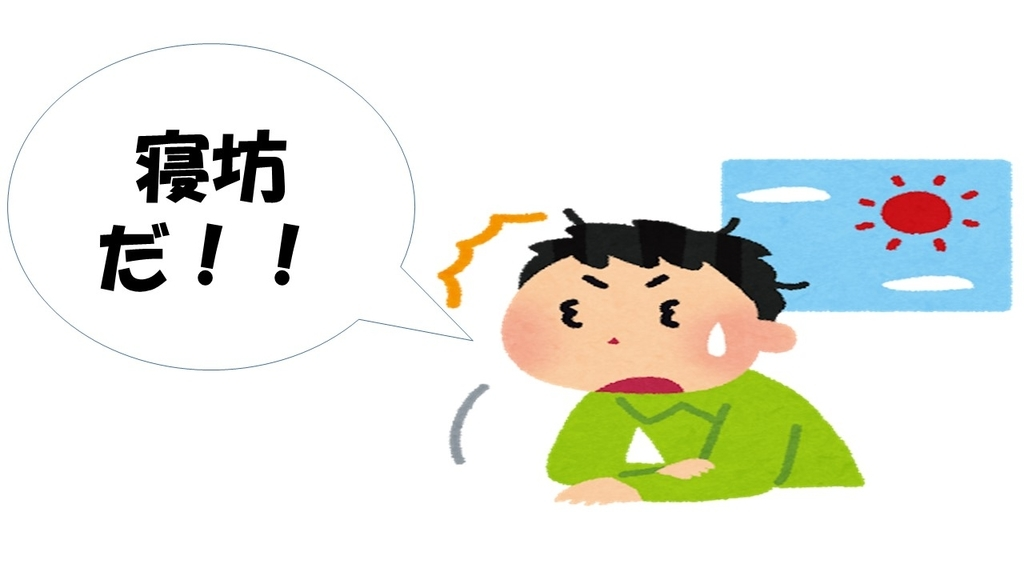 f:id:shikaku_biyou:20181231111212j:plain