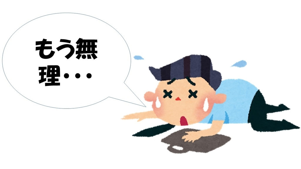 f:id:shikaku_biyou:20181231112118j:plain