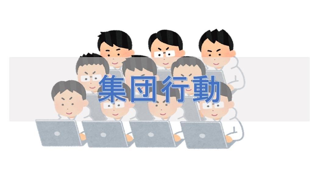 f:id:shikaku_biyou:20181231131243j:plain