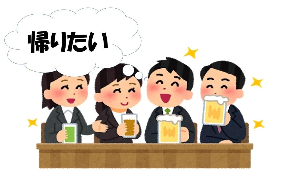 f:id:shikaku_biyou:20181231131701j:plain