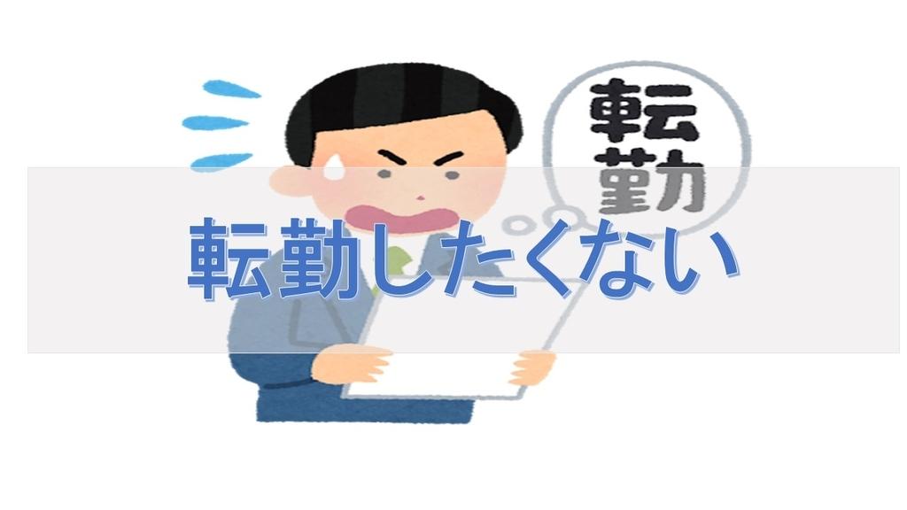 f:id:shikaku_biyou:20181231132549j:plain