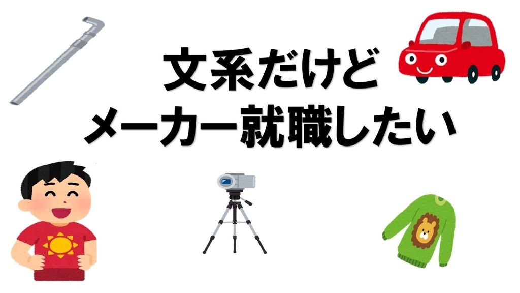 f:id:shikaku_biyou:20190116150155j:plain