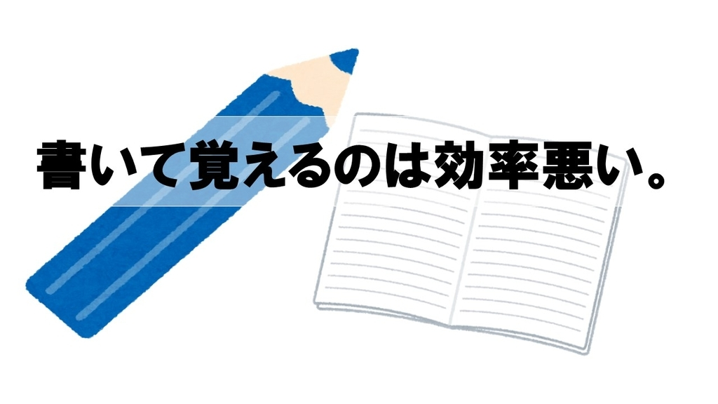 f:id:shikaku_biyou:20190119163047j:plain