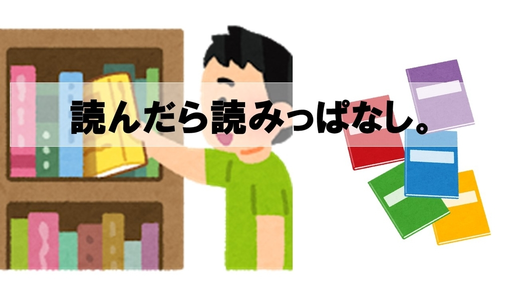 f:id:shikaku_biyou:20190119163548j:plain