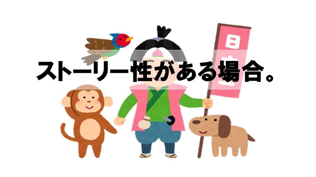f:id:shikaku_biyou:20190119164246j:plain