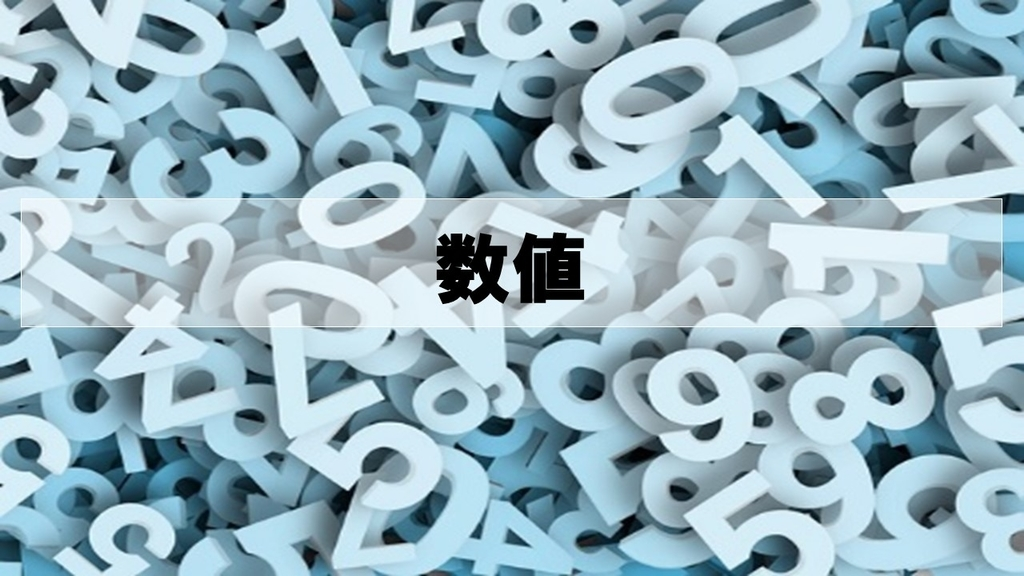 f:id:shikaku_biyou:20190119171856j:plain