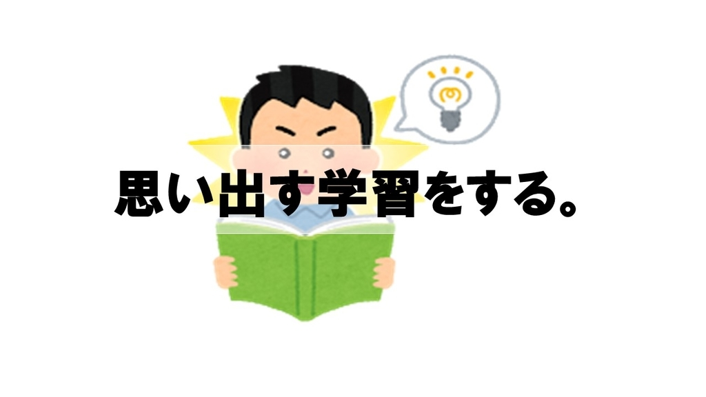 f:id:shikaku_biyou:20190119172334j:plain