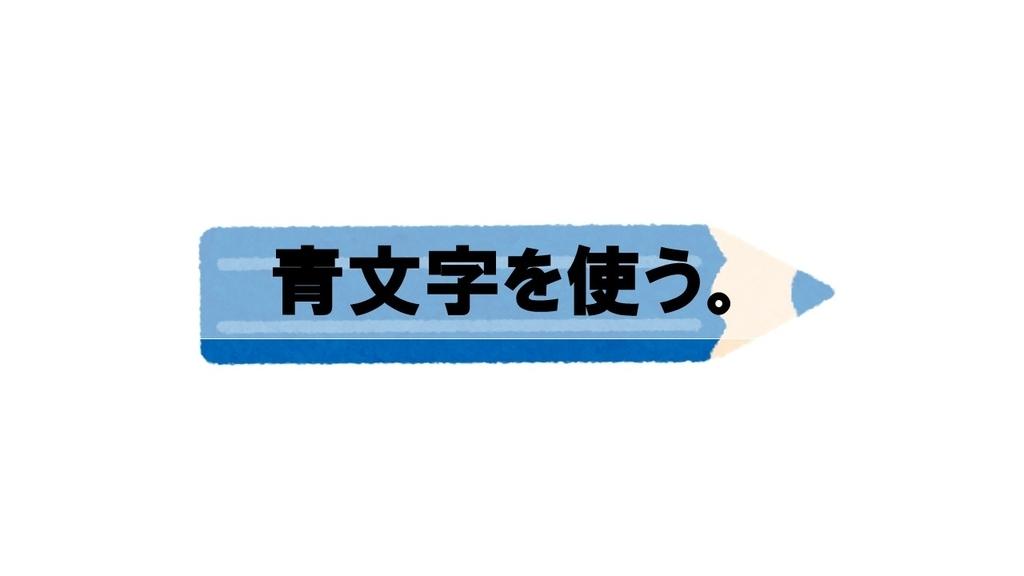 f:id:shikaku_biyou:20190119172532j:plain