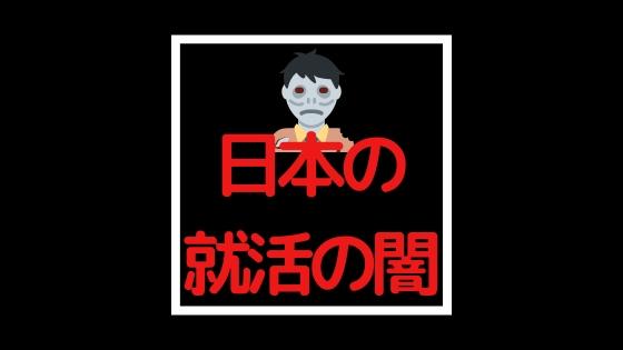 f:id:shikaku_biyou:20190123160829j:plain