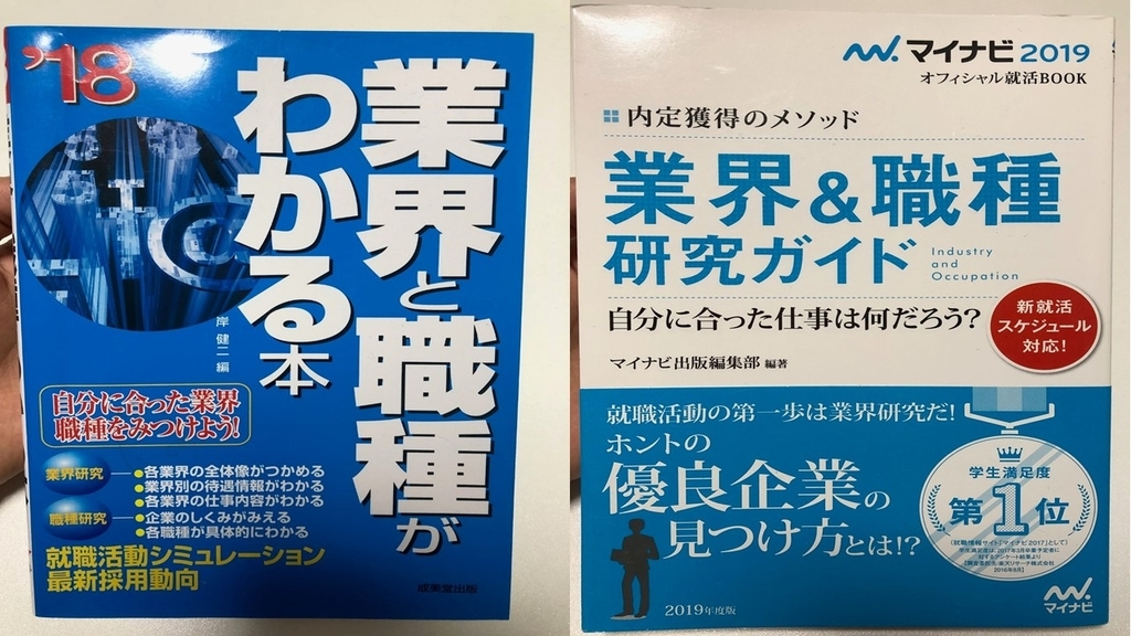 f:id:shikaku_biyou:20190124135057j:plain