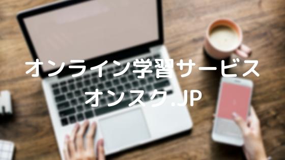 f:id:shikaku_biyou:20190126012140j:plain