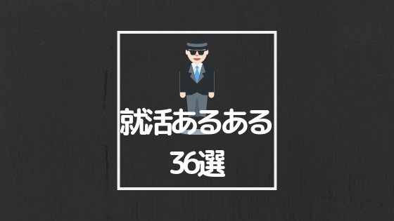 f:id:shikaku_biyou:20190126235526j:plain