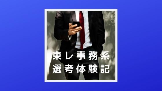 f:id:shikaku_biyou:20190307131429j:plain