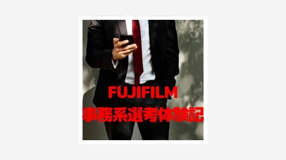 f:id:shikaku_biyou:20190308175137j:plain