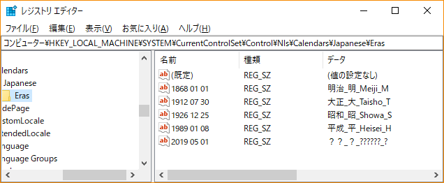 f:id:shikaku_sh:20181203155034p:plain