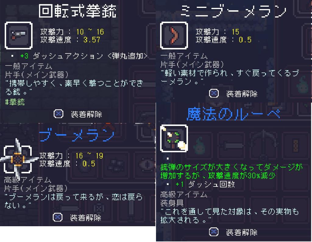 f:id:shikaku_sh:20190204140329p:plain:w400