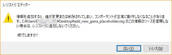 f:id:shikaku_sh:20190403092418p:plain