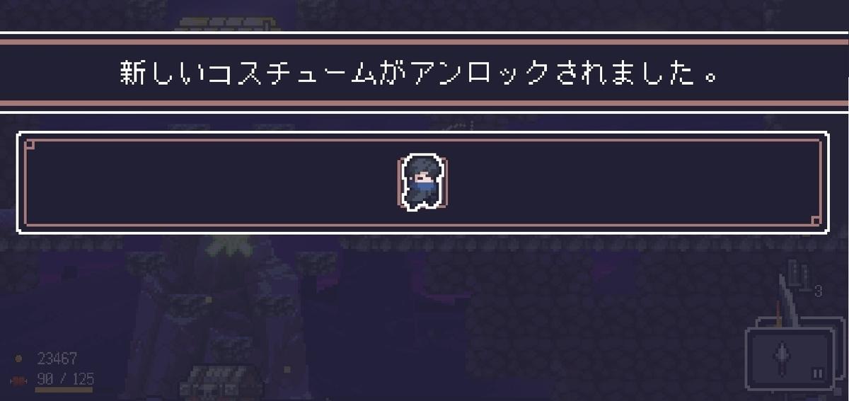 f:id:shikaku_sh:20190520104545j:plain:w400